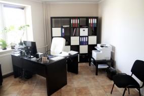 Usługi biurowe, outsourcing biurowy