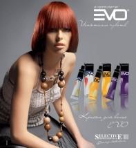 Koloryzacja EVO