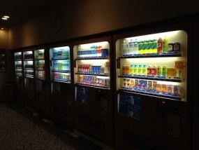 Serwis automatów samoobsługowych