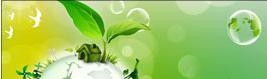 Doradztwo środowiskowe