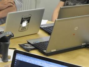 Szkoła Grafiki Komputerowej